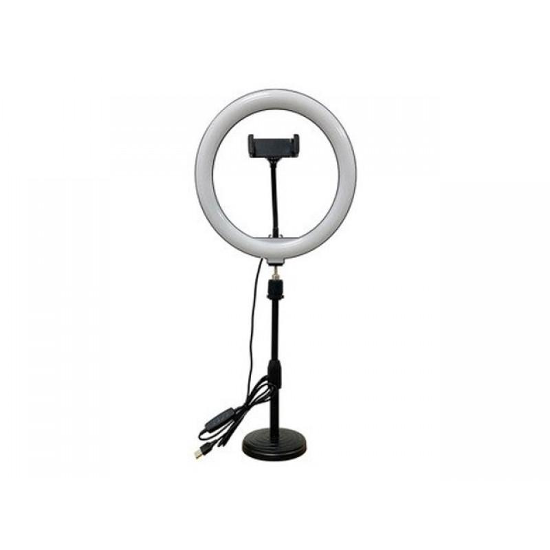 Кольцевая лампа Liberty Project 26cm 12W 3000-6000K 0L-00048859