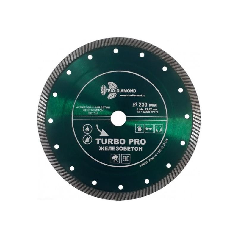 Диск Trio Diamond Turbo Pro TP176 230x10x22.23mm