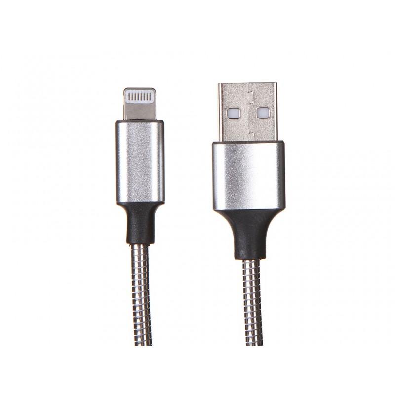 Аксессуар Media Gadget Lightning 2A 1m Silver MGC015MSL