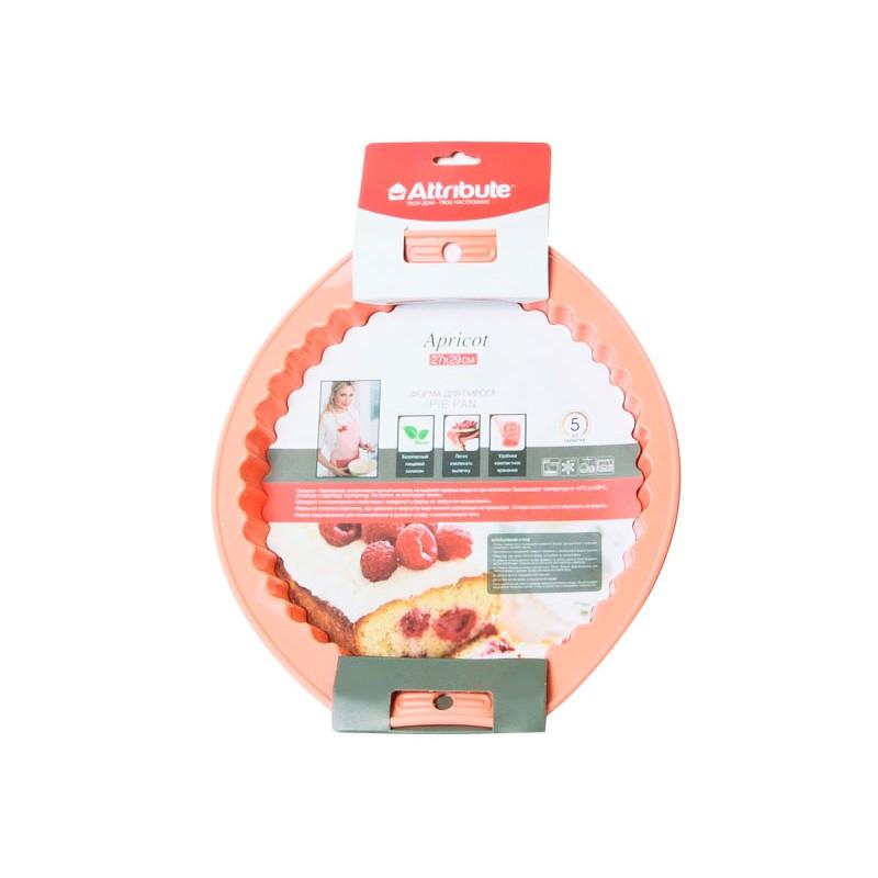 Форма для пирога Attribute Apricot ABS307