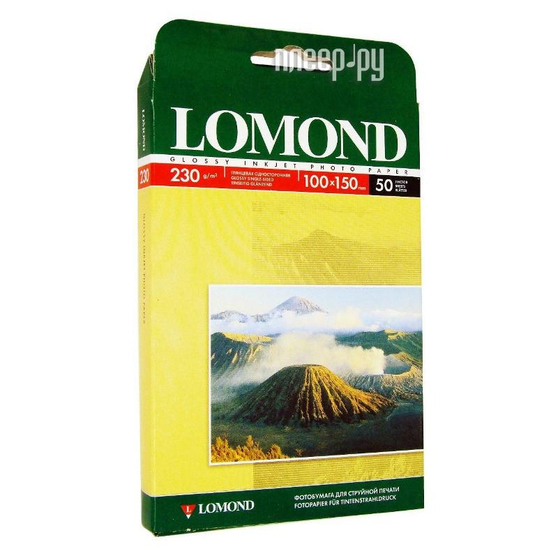 Фотобумага Lomond 100x150mm 230g/m2 глянцевая одностороняя 102035
