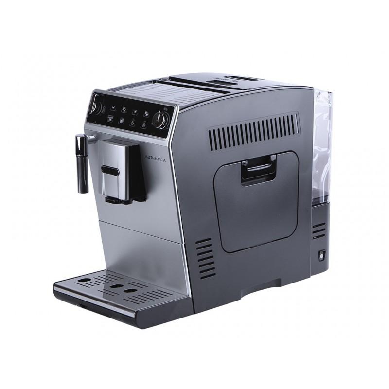 Кофемашина DeLonghi Autentica Plus ETAM 29.510.SB New Выгодный набор + серт. 200Р!!!