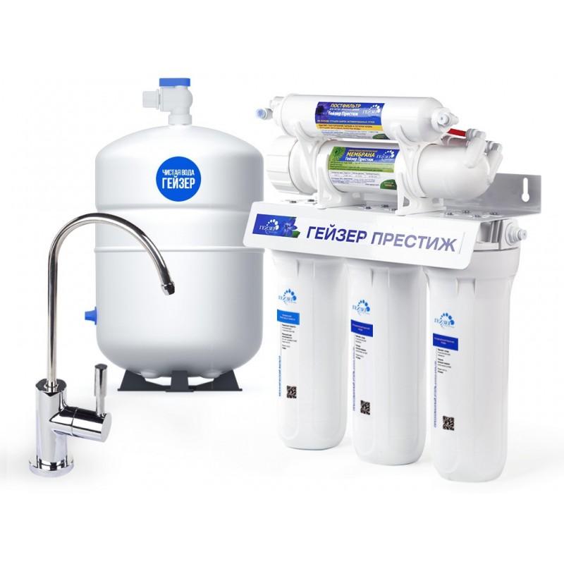 Фильтр для воды Гейзер Престиж Кран 3, бак 12 литров 20001