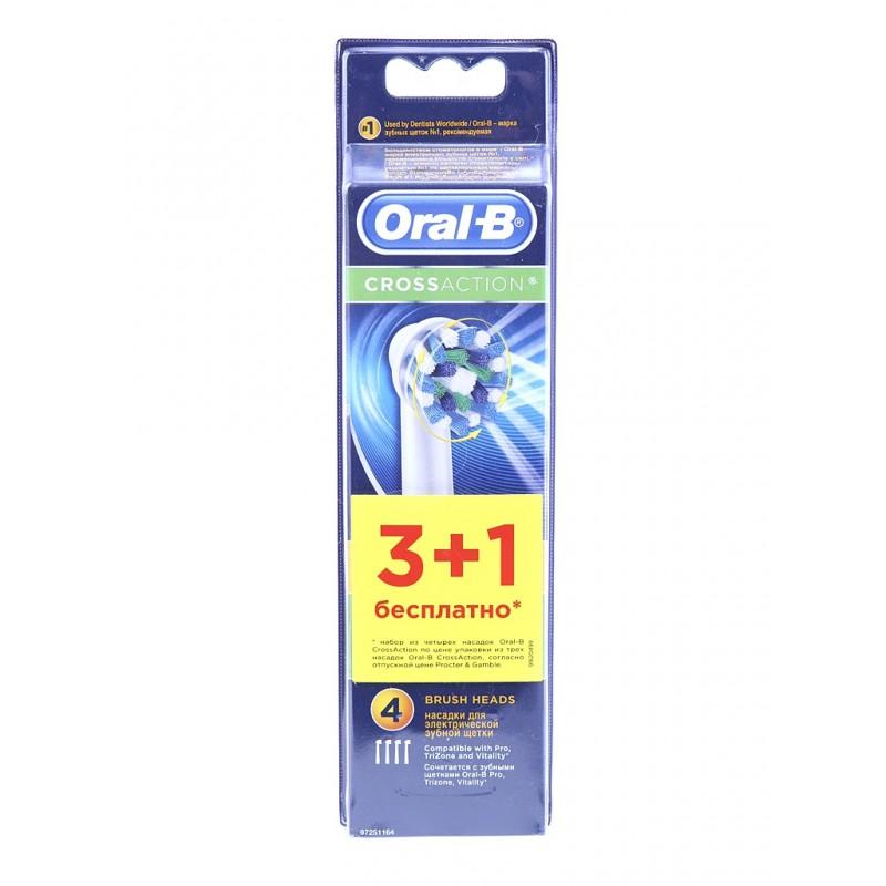Сменные насадки Braun Oral-B CrossAction EB50-4