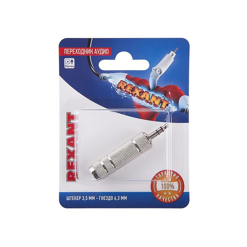Аксессуар Rexant 3.5mm Jack M - 6.3 Jack F 06-0167-A