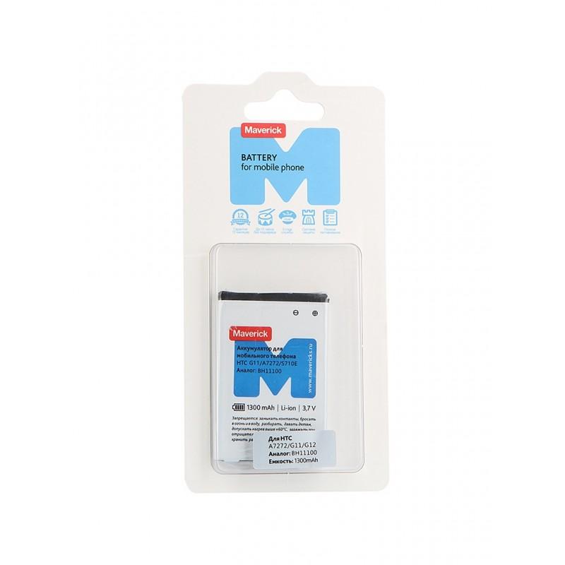 Аккумулятор Maverick для HTC BH 11100 A7272/G11/G12 1300 mAh