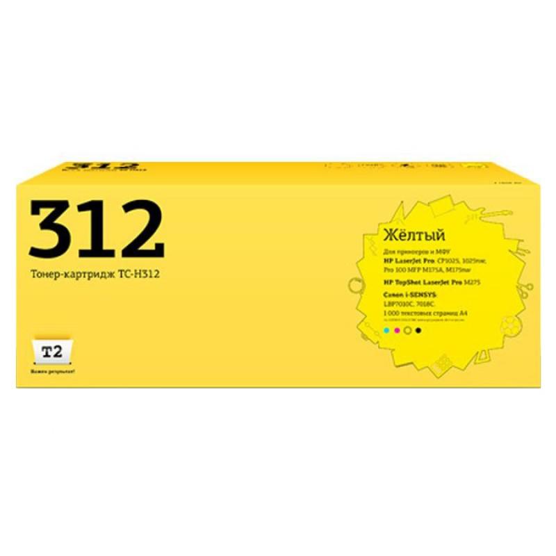 Картридж T2 TC-H312 Yellow