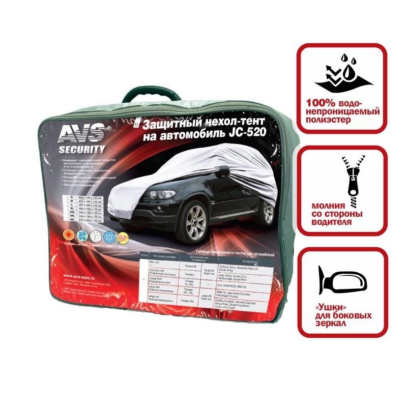 Тент AVS JC-520 влагостойкий, размер XL 482х196х145см - на внедорожник