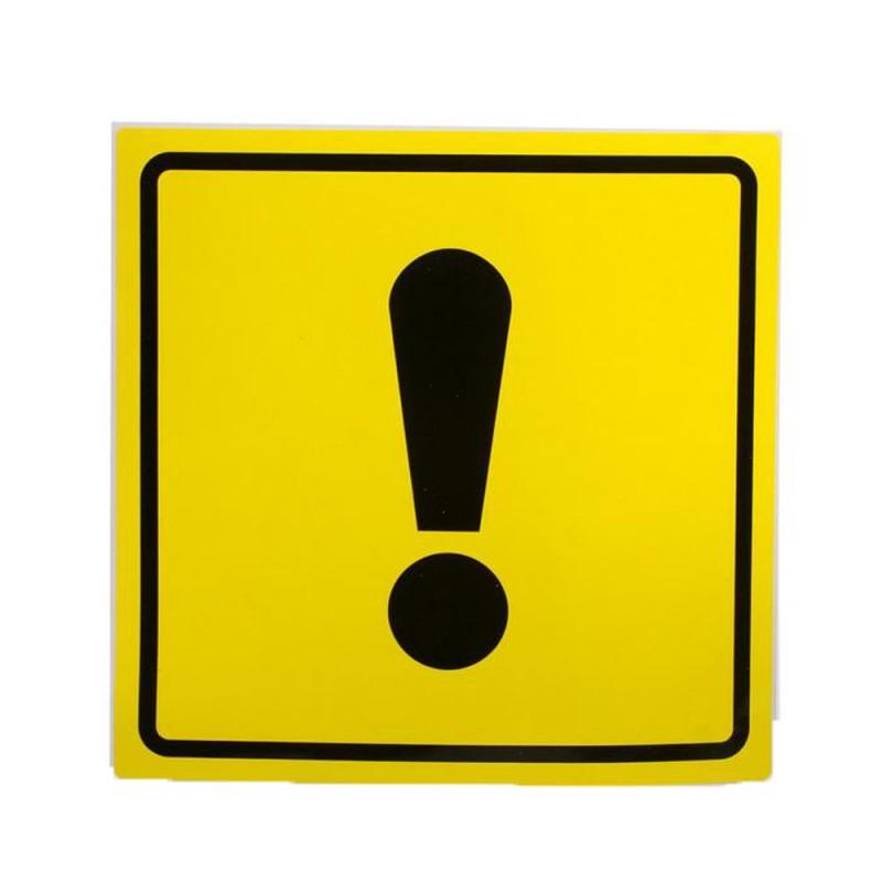 Наклейка на авто Знак Airline Начинающий водитель ГОСТ 15x15cm AZN03 - наружная самоклеющаяся 1шт