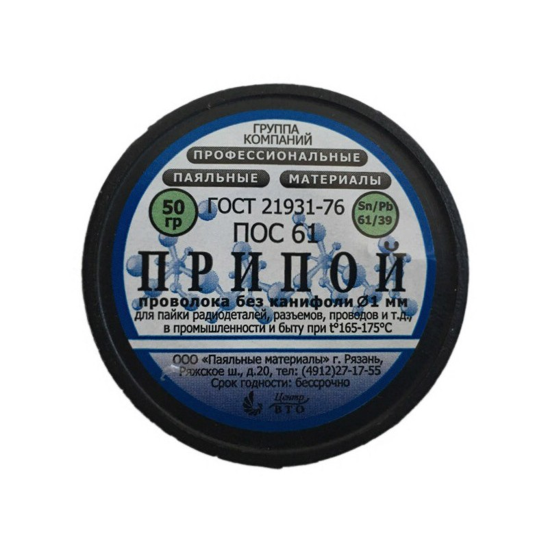 Припой-катушка ПМ ПОС-61 50г 1мм с канифолью