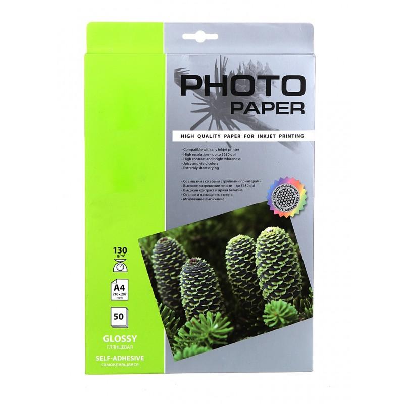Фотобумага Cactus A4 130g/m2 глянцевая самоклеящаяся 50 листов CS-GSA413050