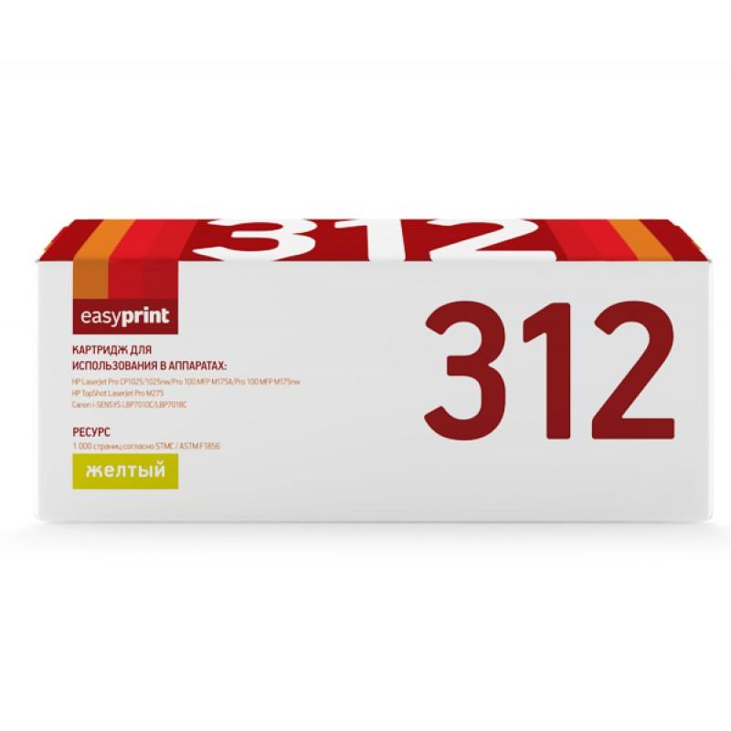 Картридж EasyPrint LH-312 для HP LJ Pro CP1025/100MFP M175A Yellow