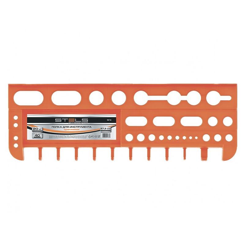 Полка для инструмента Stels 475mm Orange 90718