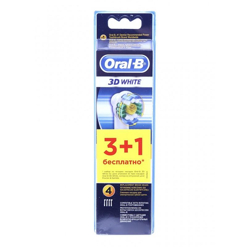Сменные насадки Braun Oral-B 3D White EB18-4