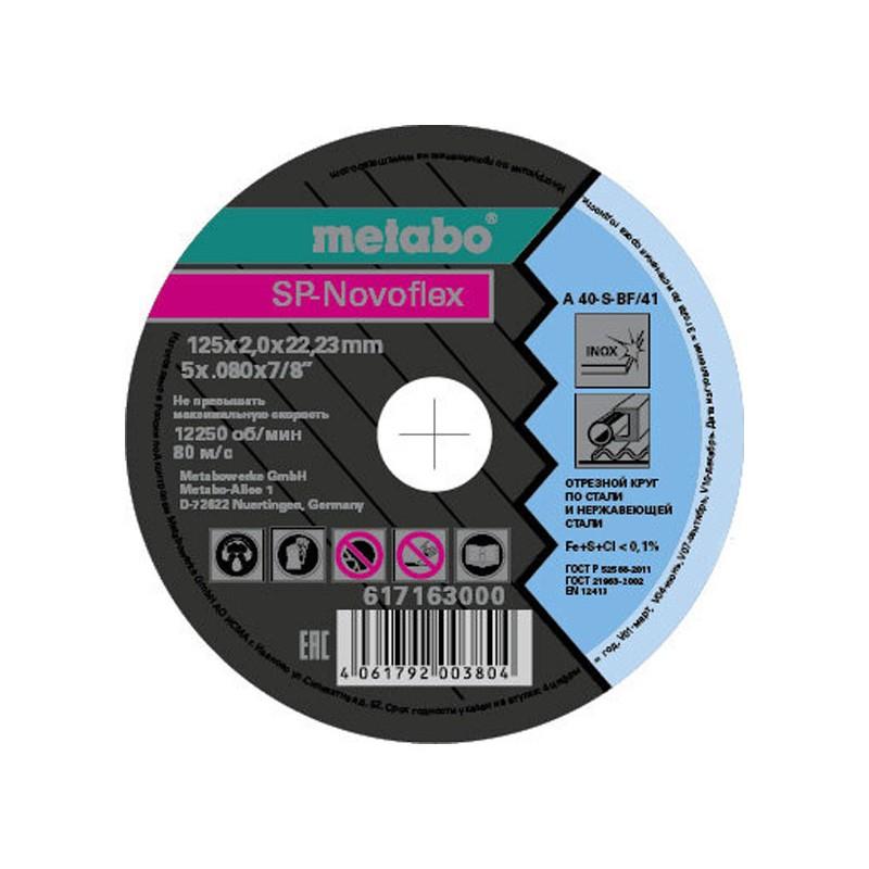 Диск Metabo SP-Novoflex125x2.0 RU Отрезной для стали 617163000